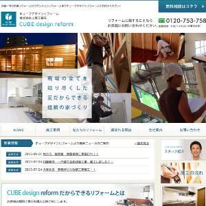 上野工務店の口コミと評判